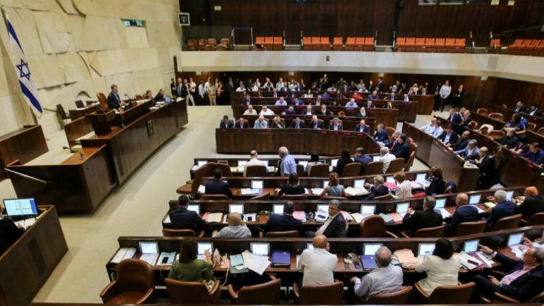 """منع حزبين عربيين من الترشح لانتخابات """"الكنيست الإسرائيلي"""""""
