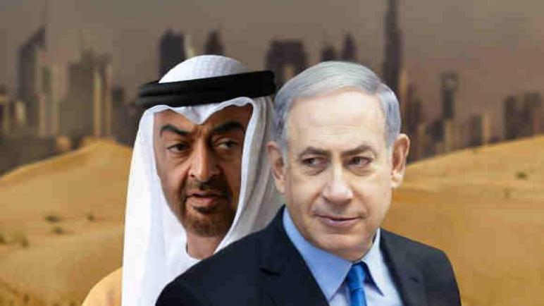 بيان من المؤسسات الفلسطينية في ايطاليا بخصوص اعلان التطبيع بين دولة الامارات العربية المتحدة والكيان الصهيوني