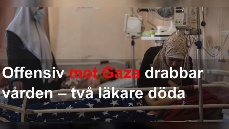 الغارات الجوية الإسرائيلية على غزة تضرب وتعطل عمل الرعاية الصحية