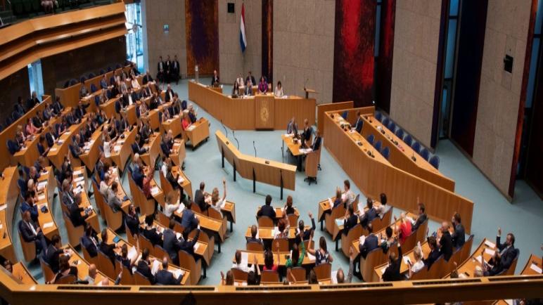 البرلمان الهولندي سلبي إلى حد كبير اتجاه خطة ترامب للسلام بين الإسرائيليين والفلسطينيين