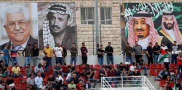 """مباراة الفريق السعودي في الضفة الغربية المحتلة هل هي """"تطبيع"""" مع الكيان الإسرائيلي أم """"دعم"""" للفلسطينيين؟"""