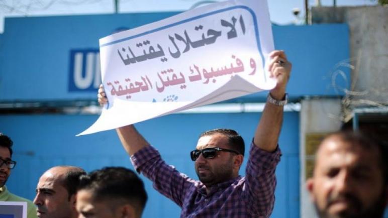 لمحاربته المحتوى الفلسطيني .. تراجع تقييمات فيسبوك ونشطاء يدعون لتوسيع دائرة المنصات المشمولة بالحملة