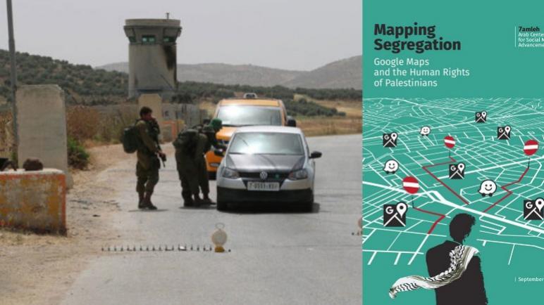خرائط Google لا تظهر الواقع الحقيقي بل ما تريده اسرائيل و حسب روايتها