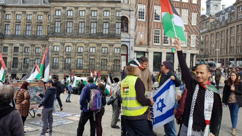 الشرطة الهولندية تلقي القبض على اسرائيلي أثناء وقفة نظمتها الجالية الفلسطينية في أمستردام