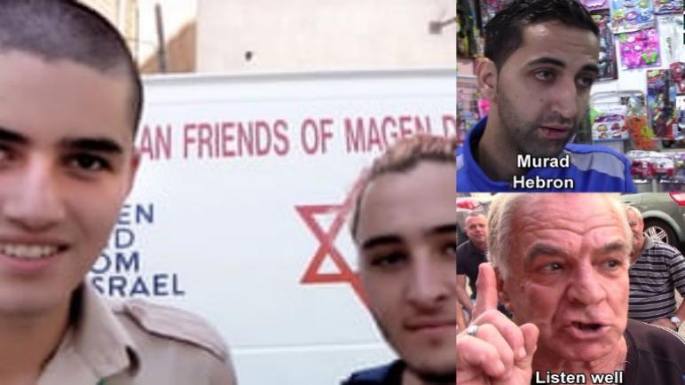 أسئلة يطرحها موظف اسرائيلي على المارة في الشارع – ماذا يعتقد الإسرائيليون والفلسطينيون