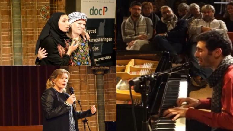 بالفيديو – أمسية ثقافية وموسيقية للتضامن مع فلسطين في أمستردام