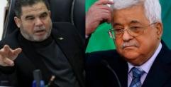 """صحيفة """"إسرائيلية"""": حماس تريد اسقاط رئيس السلطة الفلسطينية محمود عباس"""