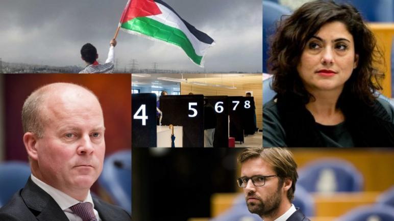 """هولندا تعترف بالأراضي الفلسطينية """"غزة و الضفة الغربية بما فيها القدس الشرقية"""" كبلد الميلاد"""