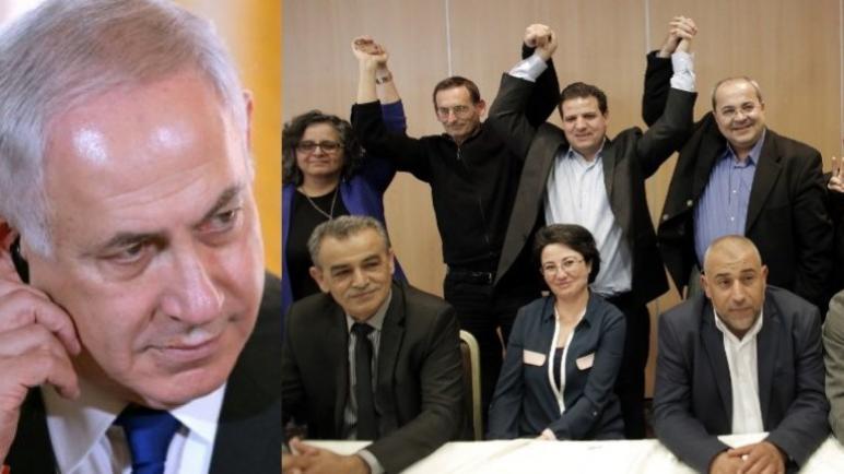 الأحزاب العربية في الأراضي المحتلة تفشل في تشكيل قائمة مشتركة لخوض الانتخابات التشريعية