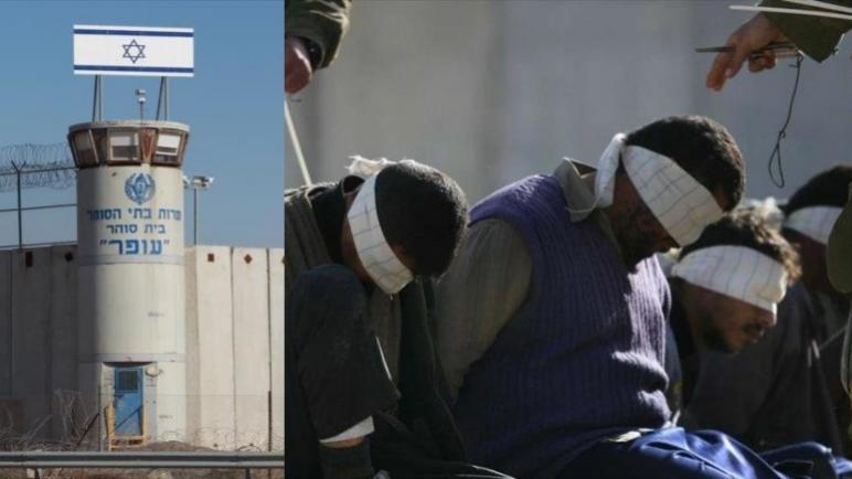 الكيان الإسرائيلي يعرض الأسرى الفلسطينيين لإشعاعات خطيرة
