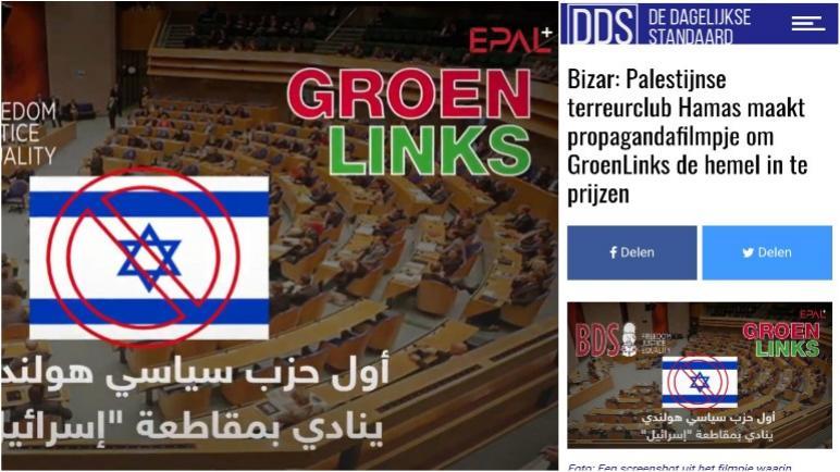 فيديو قصير يثير غضب اللوبي الإسرائيلي في هولندا الذي وصف من أنتجه بالإرهابي