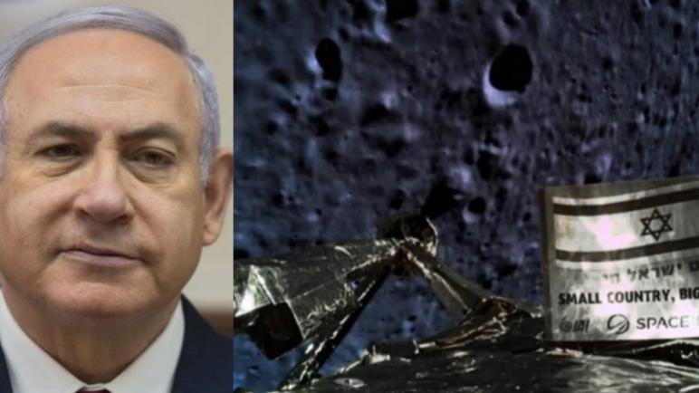 الكيان الإسرائيلي يفشل في انزال مركبته الفضائية على سطح القمر