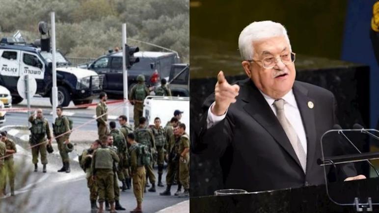 السلطة الفلسطينية تعزي إندلاع أعمال العنف مؤخراً إلى خطة ترامب للسلام