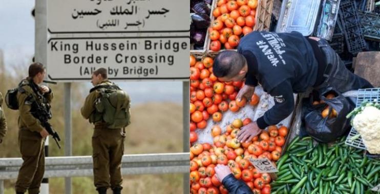 الكيان الإسرائيلي يمنع تصدير المنتجات الزراعية الفلسطينية إلى الأردن