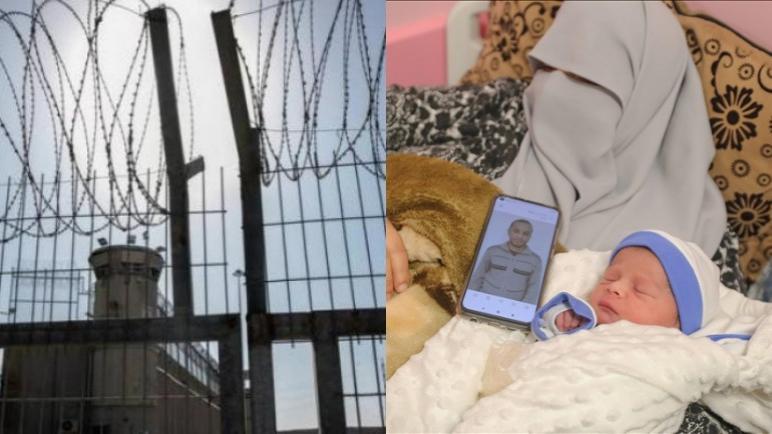 أسير فلسطيني في سجون الإحتلال يرزق بمولود بعد نجاح عائلته بتهريب نطفته من السجن