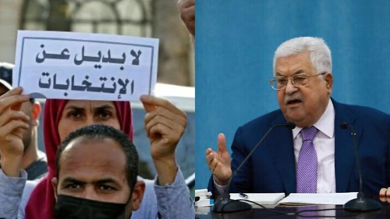 مظاهرات بعد قرار عباس تأجيل الانتخابات الفلسطينية وحماس تعلق: قيادة هزيلة لا تمثل الشعب الفلسطيني