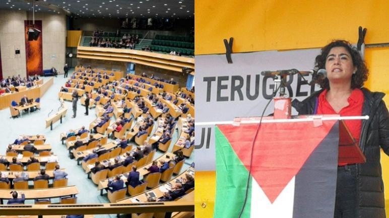 الأحزاب الهولندية تصوت على اتخاذ تدابير عقابية ضد الكيان الإسرائيلي في حال تنفيذ قرار الضم