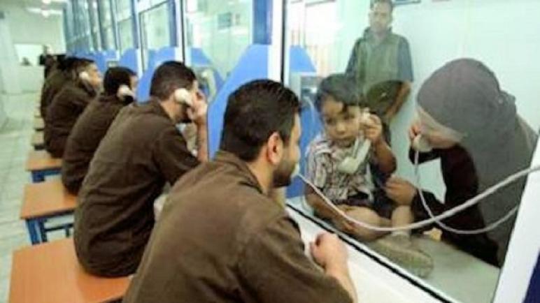 هولندا توقف الدعم المالي للسلطة الفلسطينية بسبب دفعها رواتب لعائلات الأسرى في السجون الإسرائيلية