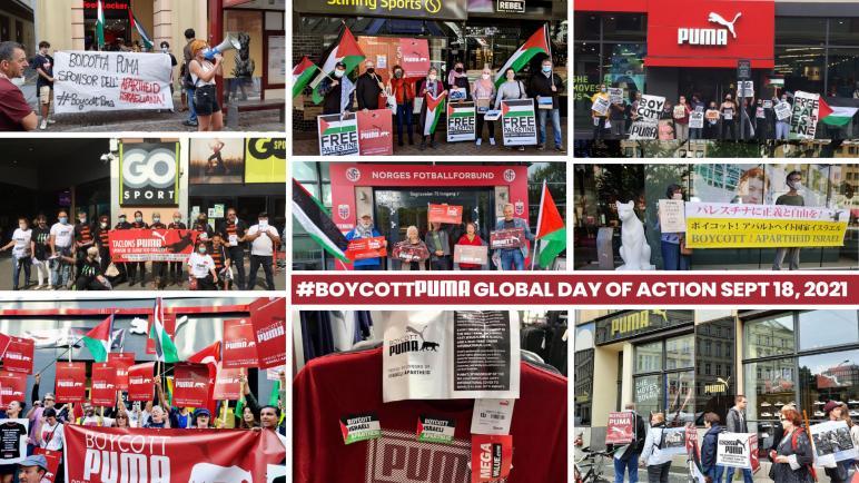خمسون مدينة في ست قارات تنضم لحملة مقاطعة شركة بوما بسبب دعمها لنظام الفصل العنصري الإسرائيلي