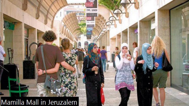 """حركة فتح غاضبة من افتتاح مركز تسوق """"اسرائيلي"""" في القدس وإقبال الفلسطينيين على العمل والتسوق منه"""
