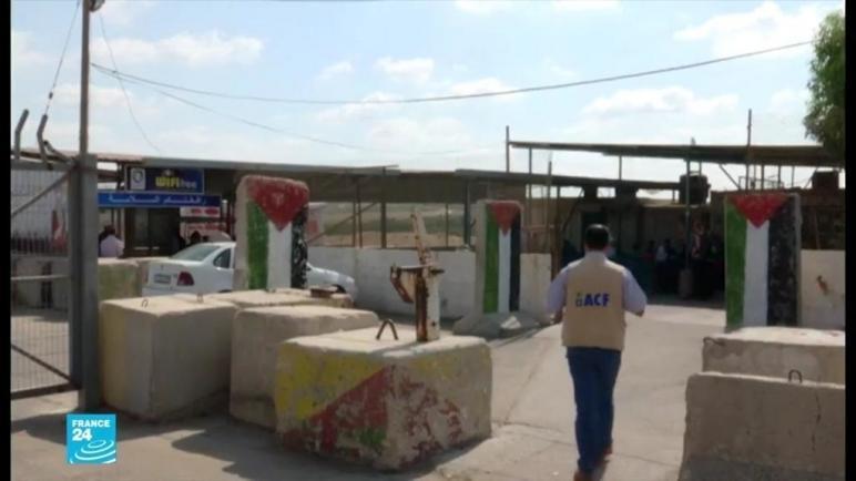 مصر تمنع أصحاب الجوازات الفلسطينية التي لا تحمل رقما وطنيا من مغادرة غزة