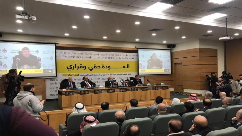 """الإعلان عن حملة """"العودة حقي وقراري"""" في الأردن تهدف لجمع مليون توقيع من الفلسطينيين حول التمسك بحق العودة"""