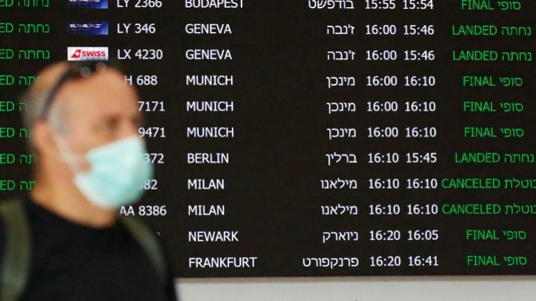 الكيان الإسرائيلي يمنع دخول مواطني عدة دول أوروبية للحد من إنتشار فيروس كورونا