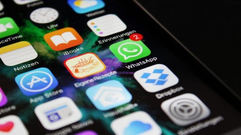 الكشف عن برنامج تجسس زرعته شركة اسرائيلية على تطبيق Whatsapp