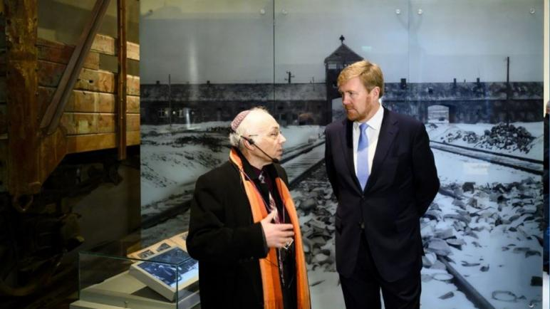 الملك الهولندي يزور متحف ضحايا الهولوكوست في القدس