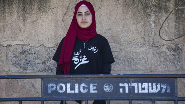 شرطة الكيان الإسرائيلي تعتقل الناشطين في حي الشيخ جراح