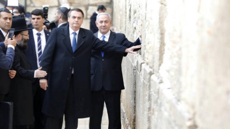 بولسونارو يقوم بأول زيارة رسمية لرئيس دولة برفقة نتنياهو إلى حائط المبكى في القدس